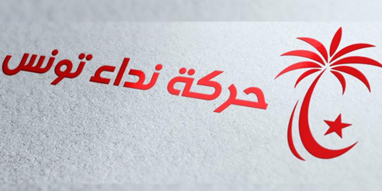 Nidaa Tounes: les coordinateurs régionaux appellent à la discipline