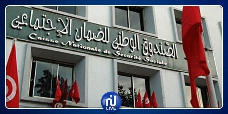 ديون الـ''  CNSS'' لدى المؤسسات الخاصة بلغت حوالي 4 مليار دينار