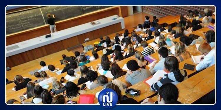 Hausse des frais d'inscription: les étudiants Tunisiens dispensés