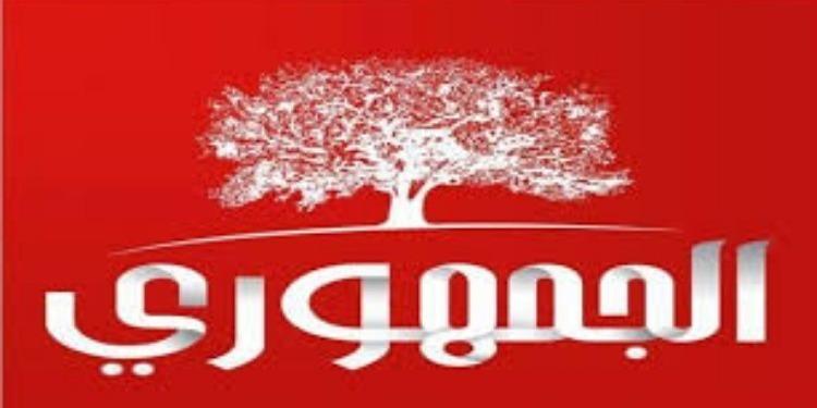 Comité central d'Al Joumhouri : Pour une alliance politico-électorale