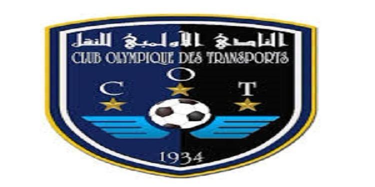هيئة النادي الأولمبي للنقل: المشرفون على الرياضة التونسية يستهدفون فريقنا