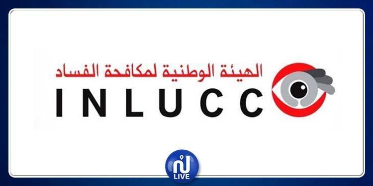 INLUCC : Signature de 7 conventions de partenariat