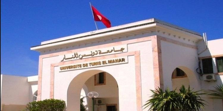 ''ألف طالب مرحلة دكتواره ناقشوا رسائل ختم شهادة الدكتوراه بجامعة تونس المنار سنة 2017''
