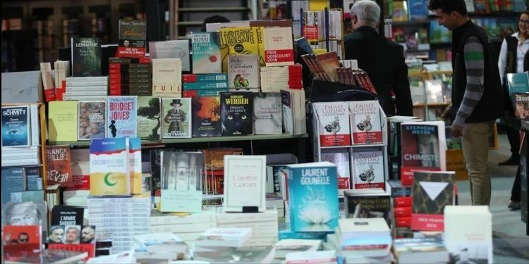 إغلاق جناح بمعرض تونس الدولي للكتاب بسبب كتاب يحرض على العنف