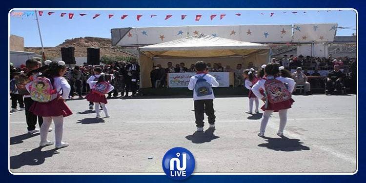 تطاوين: اختتام فعاليات المهرجان الوطني للطفولة بغمراسن