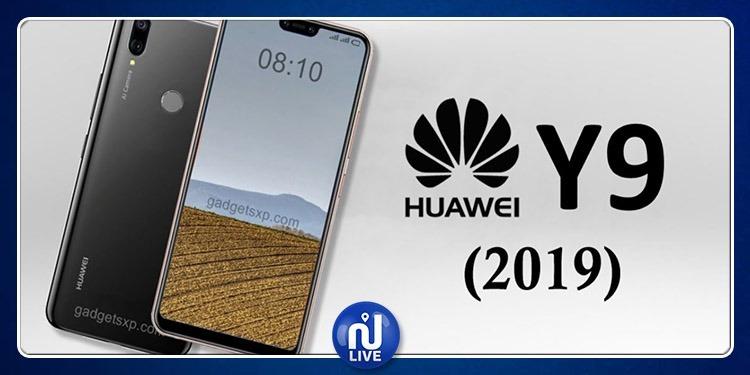 Le Huawei Y9, disponible sur le marché tunisien