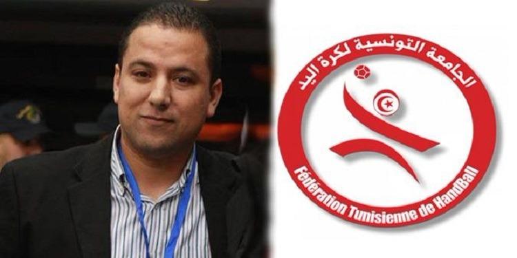 الاتحاد الدولي لكرة اليد يعين التونسي معاذ بن زايد  عضوا بهيئة التحكيم الرياضي داخله