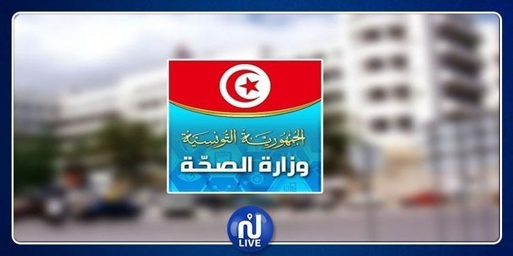 وزارة الصحة: التعفن الجرثومي شمل 13 رضيعا فقط