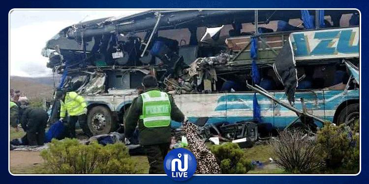 بوليفيا: عشرات القتلى والجرحى في اصطدام حافلتين