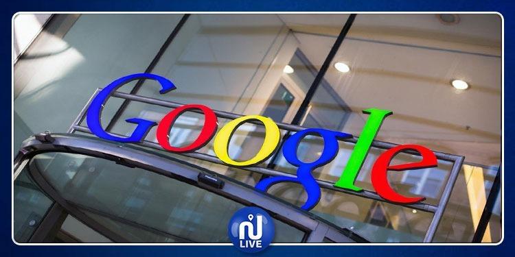 ''غوغل'' يطلق مسابقة لتصميم شعار صفحته الرئيسية