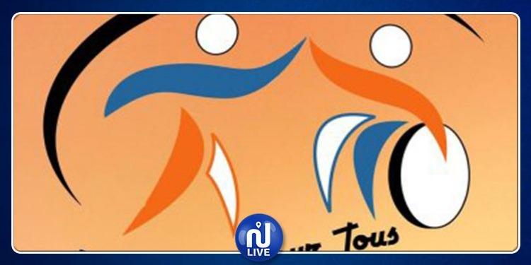 المغرب: وفد شبابي تونسي يشارك في دورة تكوينية بالمحمدية