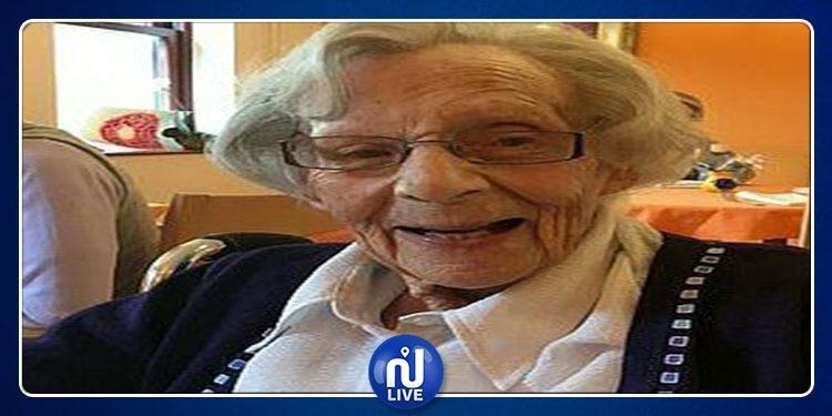 القبض على مسنة عمرها 104 سنوات