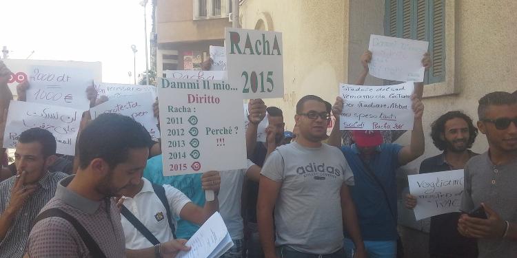 وقفة إحتجاجية أمام المركز الثقافي الإيطالي