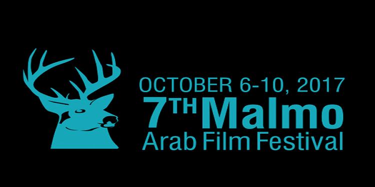 أربع جوائز  من نصيب السينما التونسية في مهرجان مالمو للسينما العربية بالسويد