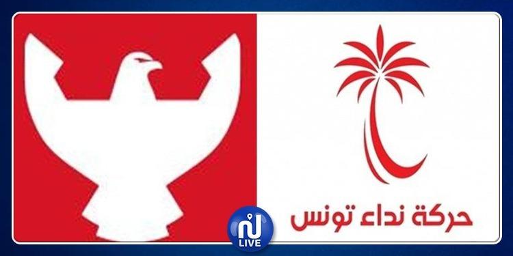 إلغاء الاندماج بين حزبي 'الوطني الحر' و'نداء تونس'