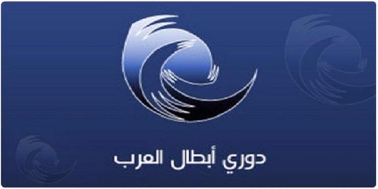 يشارك فيها الترجي الرياضي : الإعلان عن موعد قرعة دوري ابطال العرب والفرق المشاركة رسميا