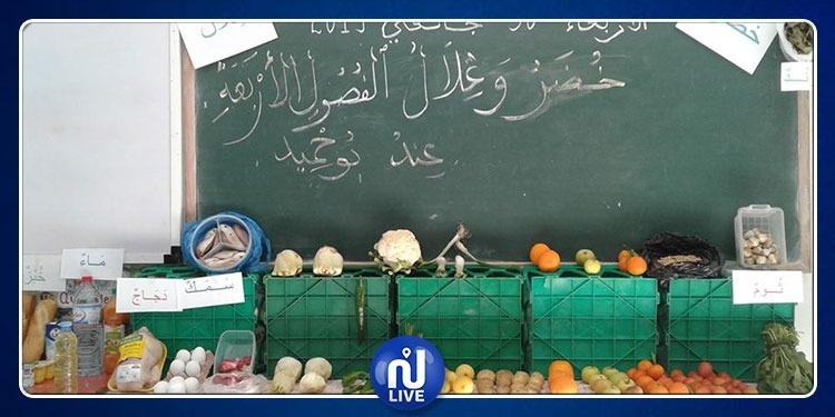 معلّم يحوّل القسم إلى ''خضّار'' لتبسيط الدرس للتلاميذ (صور)
