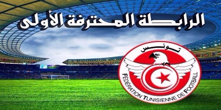 بعد تأكيد نقابة إدارة حفظ النظام مقاطعة تأمين مباريات البطولة : وزارة الرياضة وجامعة كرة القدم يردان
