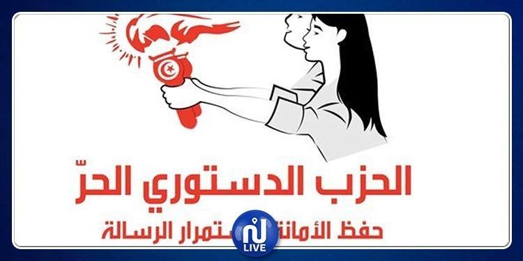 الحزب الدستوري الحر يحذّر..'صفقة بين يوسف الشاهد وتنظيم الإخوان'