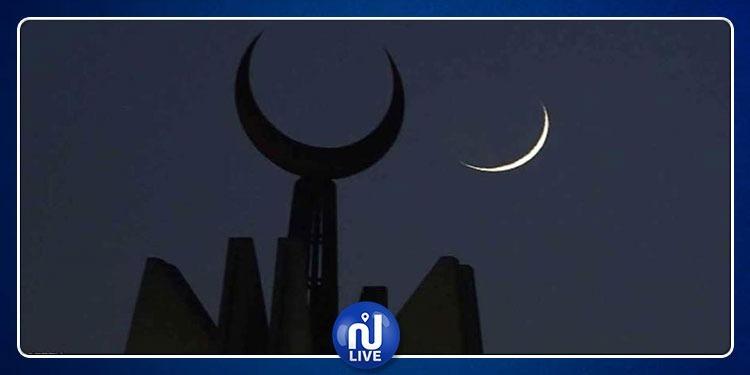 السعودية: تعذر رؤية هلال شهر رمضان