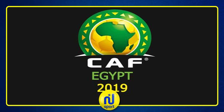برنامج تكويني مكثف لحكام نهائيات كأس أمم أفريقيا 2019