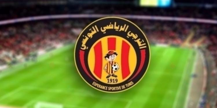 البطولة العربية: الترجي يفوز على الهلال السعودي
