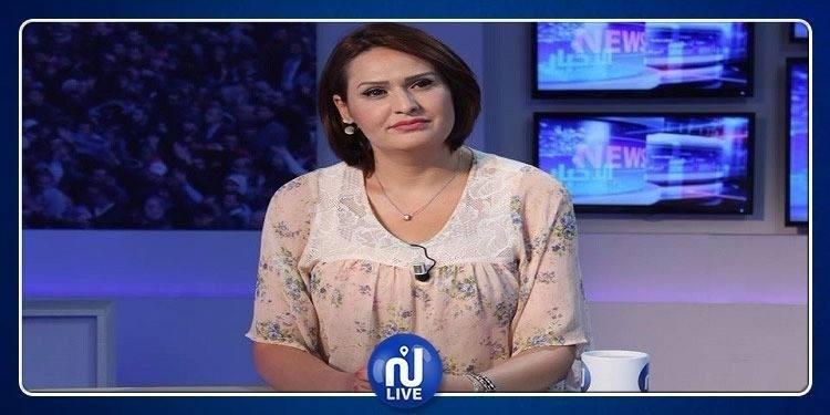 Majdouline Cherni poursuit en justice Rached Ghannouchi