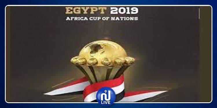 CAN 2019: 1er match de la Tunisie face à l'Angola, le 24 juin