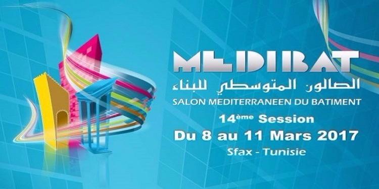 100 رجل أعمال جزائري في ''ميديبات''
