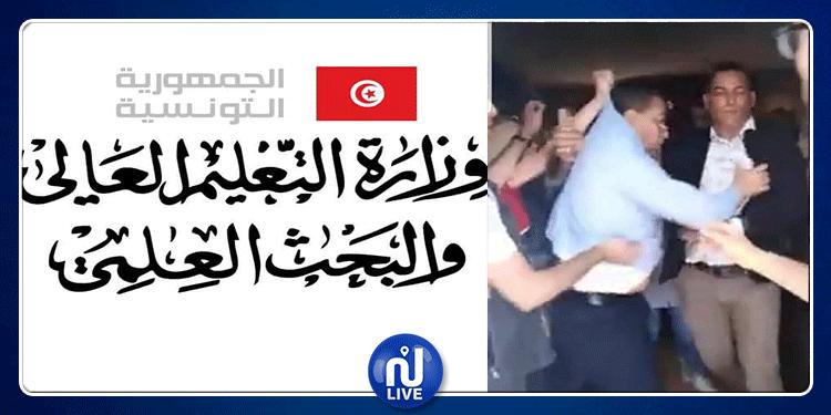وزارة التعليم العالي تدين الإعتداء على ضيوف جامعة منوبة