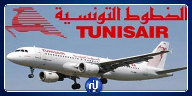 الخطوط التونسية تعتذر... وتستأنف نشاطها تدريجيا