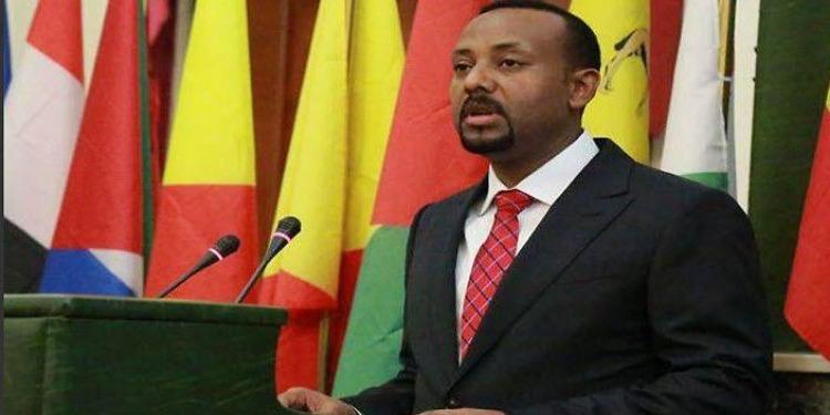 Ethiopie : Tentative d'assassinat du 1er ministre