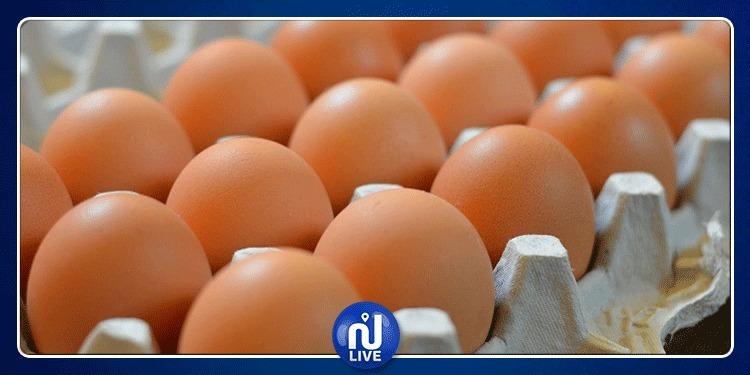 حجز 77599 بيضة بولاية تونس