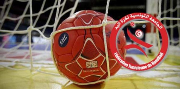 نتائج الجولة السادسة من البطولة الوطنية لكرة اليد