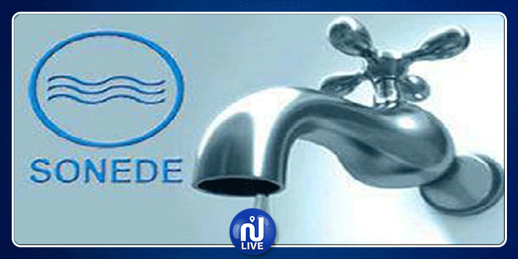 الكاف: اضطراب وانقطاع في توزيع الماء الصالح للشرب
