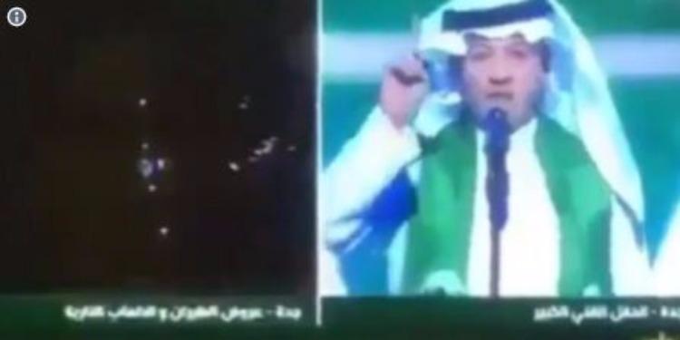 السعودية: قرآن بالموسيقى في الاحتفال باليوم الوطني (فيديو)