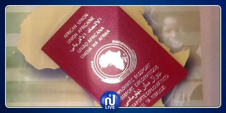 نحو إصدار جواز سفر إفريقي موحّد