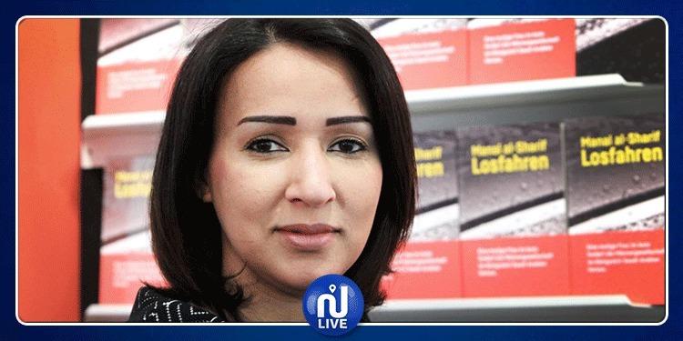 المعارضة السعودية منال الشريفترد على دعوتها لزيارة ''السفارة''!