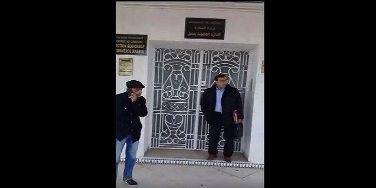 Nabeul - Direction régionale du commerce : Clé perdue et fonctionnaires restés dans la rue