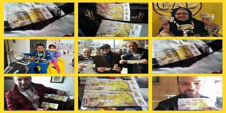 النادي البنزرتي: نفاذ بطاقات الدعم من فئة 5 و 10 دينار