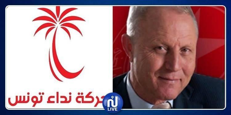 رضا شرف الدين يستقيل من نداء تونس والبرلمان