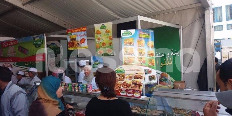إفتتاح سوق من المنتج الى المستهلك 2016 بشارع الحبيب بورقيبة بالعاصمة (فيديو)