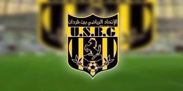 الكاف يعلن ترشح إتحاد بن قردان إلى الدور القادم من كأس الإتحاد الإفريقي