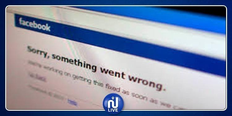 سرّ العطل المفاجئ في فايسبوك و إنستغرام و واتسآب !