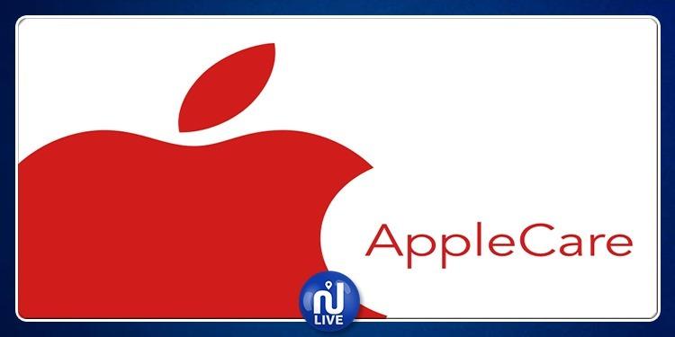 Apple peut accéder à l'écran de votre iPhone …