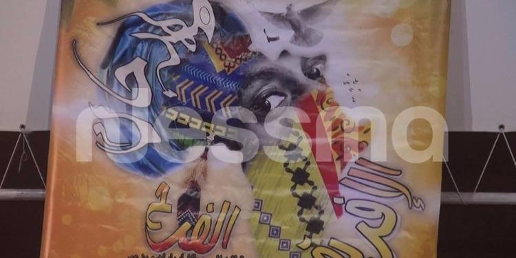 دوز: انطلاق مهرجان الفرح الإفريقي في دورته الثانية
