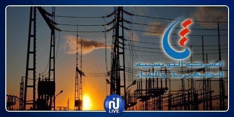 Sousse : Coupures d'électricité dans ces régions, ce dimanche