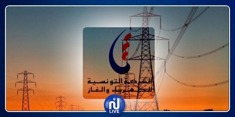 اليوم: انقطاع التيار الكهربائي بهذه المناطق