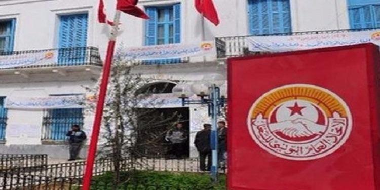 غدا - إنعقاد المكتب التنفيذي الموسع للإتحاد العام التونسي للشغل
