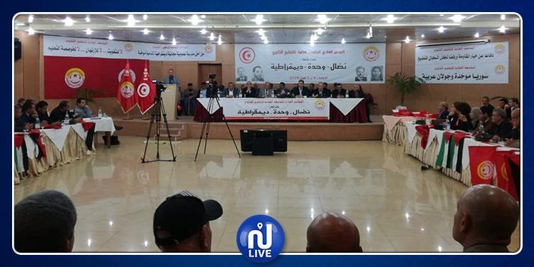 مؤتمر جامعة التعليم الثانوي.. التنافس على أشده بين اليعقوبي وإدريس